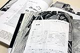 魚図鑑 (初回生産限定盤[2CD+魚図鑑+DVD])/