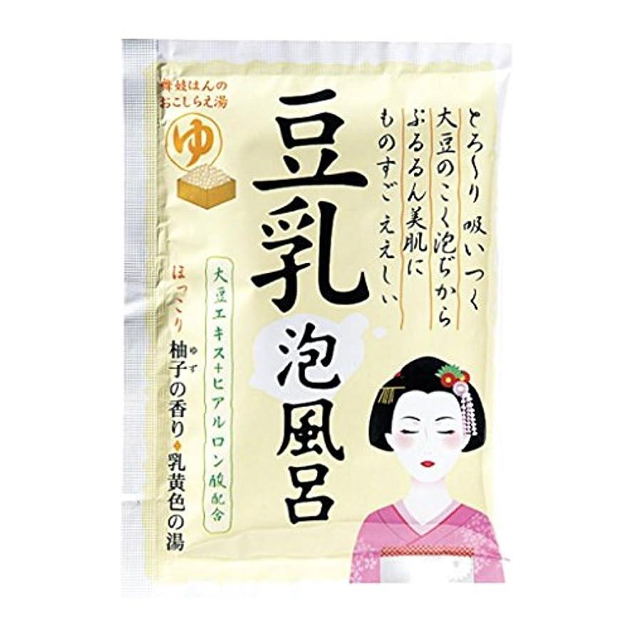 刺繍足枷百紀陽除虫菊 豆乳泡風呂【まとめ買い12個セット】 N-8162