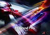 【F1速報】 限定卓上F1カレンダー2014【毎年早期完売の人気商品】