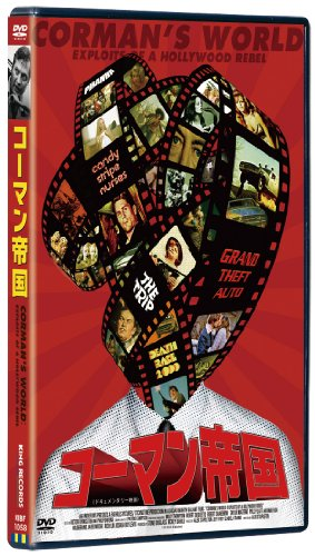 コーマン帝国 [DVD]の詳細を見る