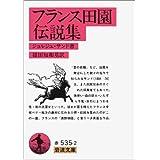 Amazon.co.jp: 篠田知和基: 本