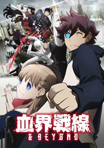 血界戦線 & BEYOND Vol.4(初回生産限定版) [DVD]