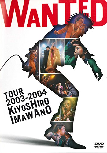 WANTED [DVD]の詳細を見る