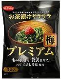 白子 お茶漬けサラサラプレミアム梅 16.8g(5.6g×3袋)×10個