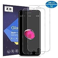 Kikako iPhone6s/6/7 ガラスフィルム 保護フィルム 2.5D Touch対応 硬度9H 極薄 防指紋 気泡ゼロ【2枚入り】