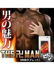 THE 卍 MAN ザ?マンジマン