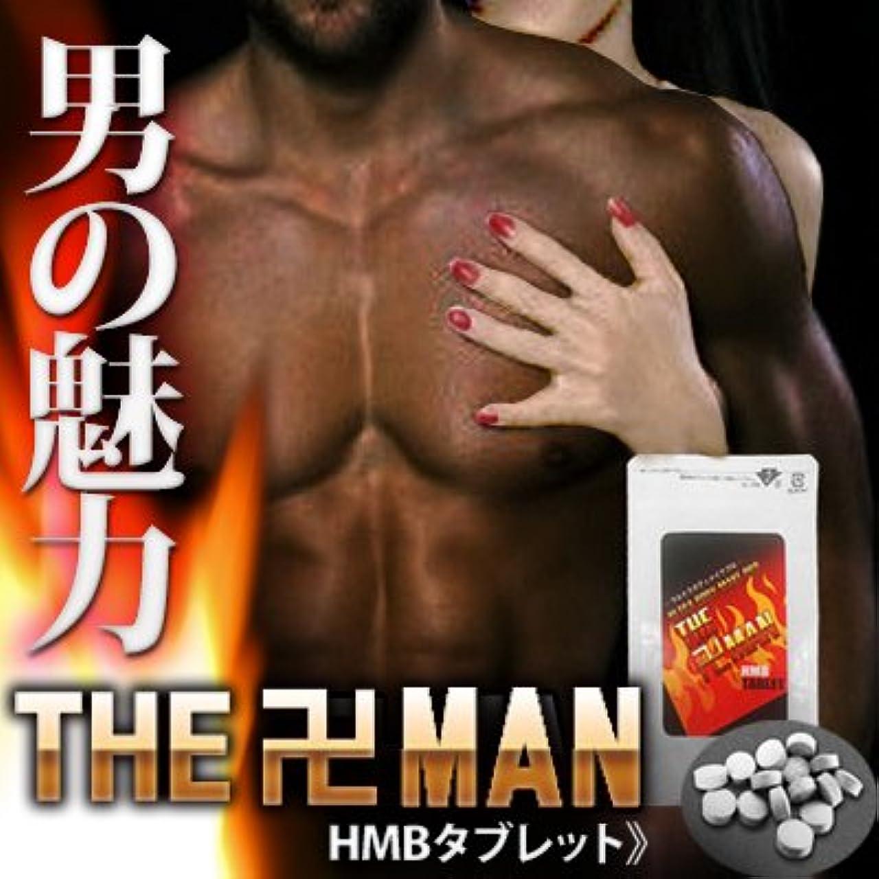 古いの頭の上発音するTHE 卍 MAN ザ?マンジマン