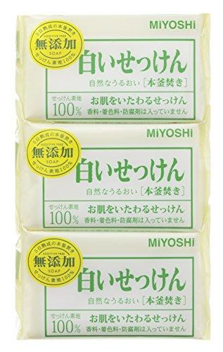 ミヨシ石鹸 無添加 白いせっけん 108g×3個入
