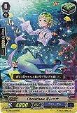 カードファイト ヴァンガードGクランブースター第7弾GCB07020