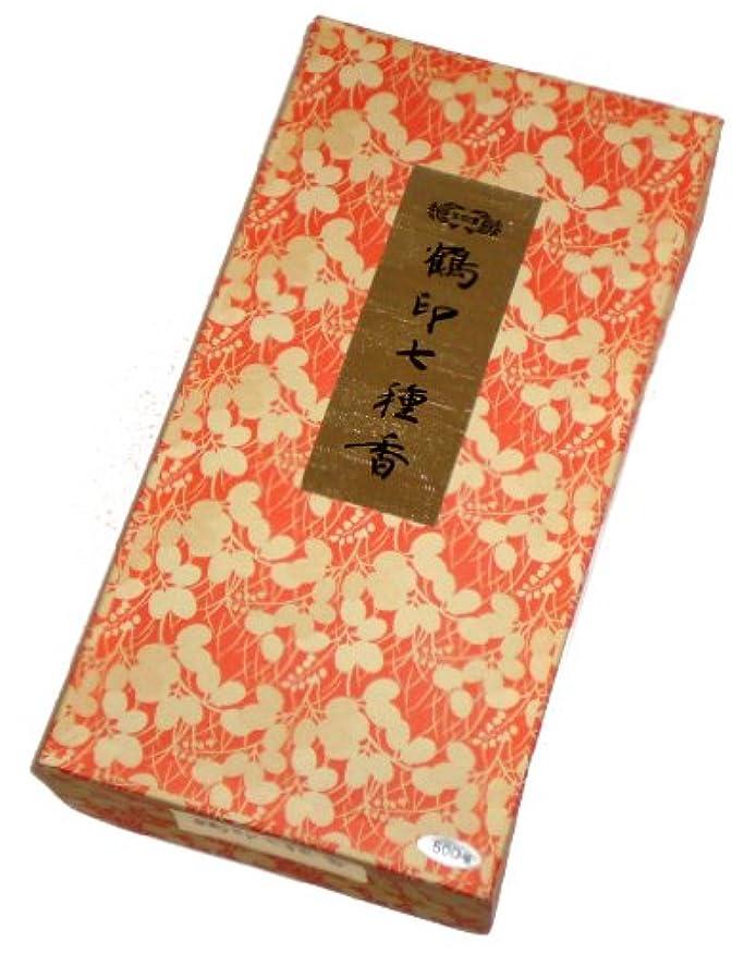 延ばす擁する汚す玉初堂のお香 鶴印七種香 500g #671