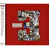 ura E~Complete B side Melodies~