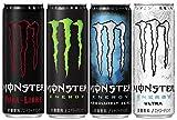 モンスター 4種飲み比べセット