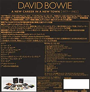 ア・ニュー・キャリア・イン・ア・ニュー・タウン 1977-1982(完全生産限定盤)