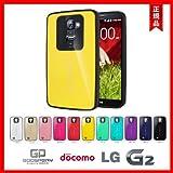 【2点セット】 LG G2 MERCURY GOOSPERY FOCUS BUMPER CASE 【商品動画 URL あり】デザイン カバー ケース 手帳 ダイアリー 高級 ワンセグ対応 ワンセグアンテナ対応 ( docomo LG G2 L-01F / LG G2 F320 / LG G2 D802 / LG G2 II 2013年 2014年 冬春 モデル 対応 ) エルジー ジーツー ケース NTT ドコモ UV GLASS コーティング カバー フォーカス バンパー シリコン ソフト ケース 衝撃保護 ジャケット android Soft Hard Cover Case + 【Luxury Pastel Yellow ( 黄 黄色 イエロー )】1312024