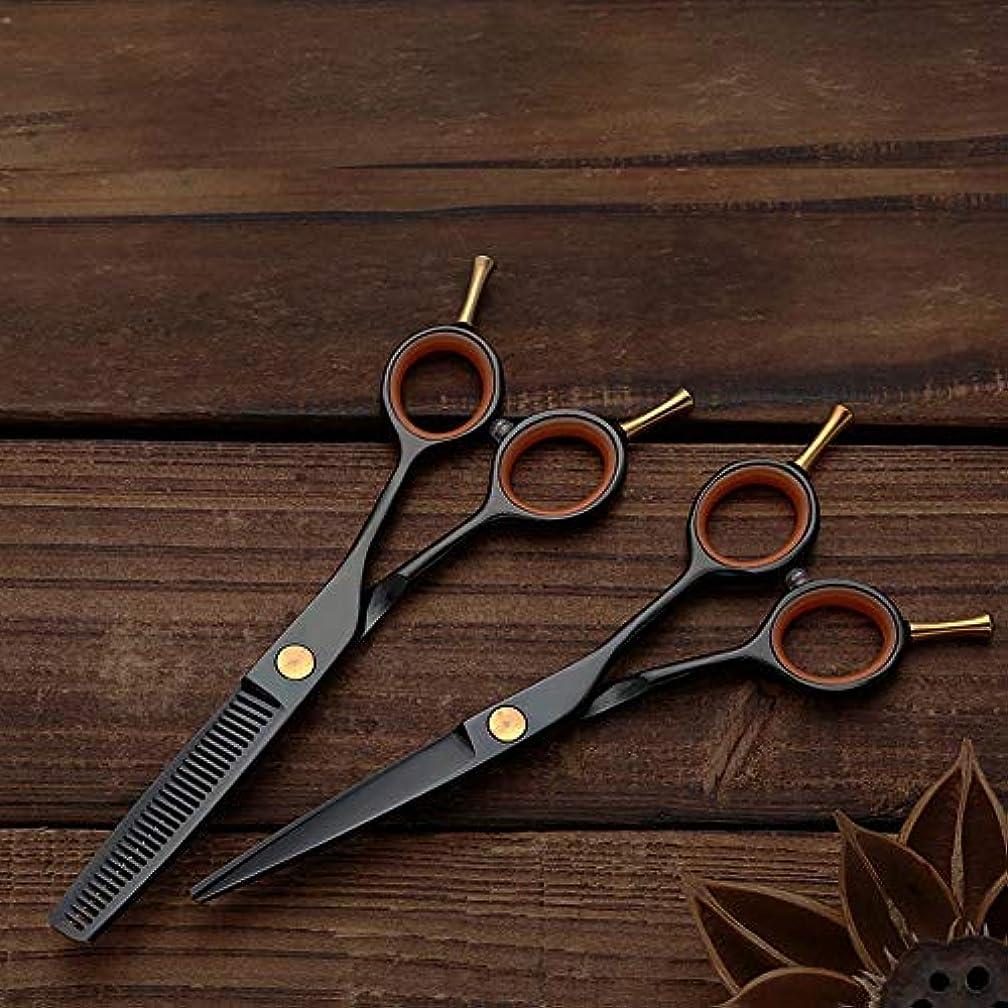 WASAIO はさみプロフェッショナル理容サロンレイザーエッジツール理髪ダブルテールヘアカット間伐歯のはさみを設定テクスチャーシザー圧縮+トゥース (色 : 黒)