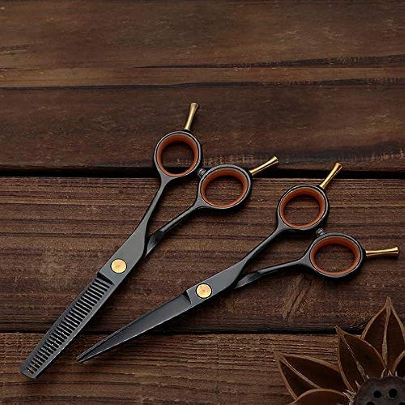 地元鮮やかな余剰WASAIO はさみプロフェッショナル理容サロンレイザーエッジツール理髪ダブルテールヘアカット間伐歯のはさみを設定テクスチャーシザー圧縮+トゥース (色 : 黒)
