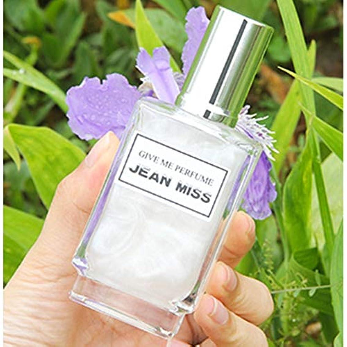ペルソナ思慮のない愛情Rabugogo 女性のための50ml女性の香水ボディスプレーの香り持続する香り Miss milk