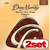 【2セット】 Dean Markley 2002 Vintage Bronze Light (11-52) ディーンマークレイ アコースティックギター弦【国内正規品】