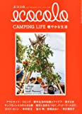 ecocolo (エココロ) 2012年 09月号 [雑誌]