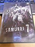 DVD 舞台 SAMURAI7 カレンダー付 加藤雅也 高橋広樹