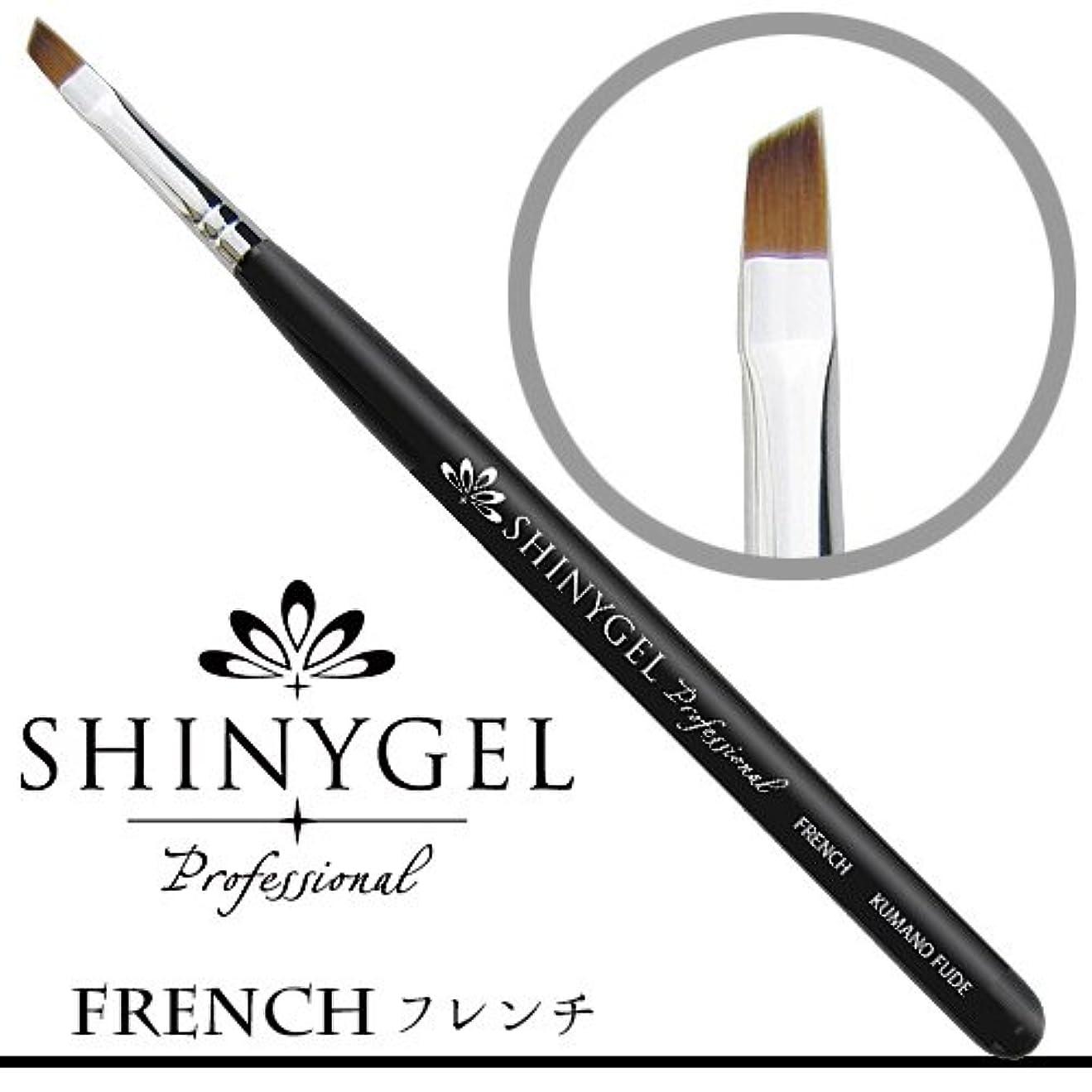 やめる肌食品SHINY GEL ジェルブラシ フレンチ 熊野筆