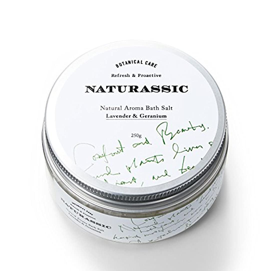 昆虫を見る禁輸食物ナチュラシック ナチュラルアロマバスソルトLG ラベンダー&ゼラニウムの香り 250g [天然由来成分100%]