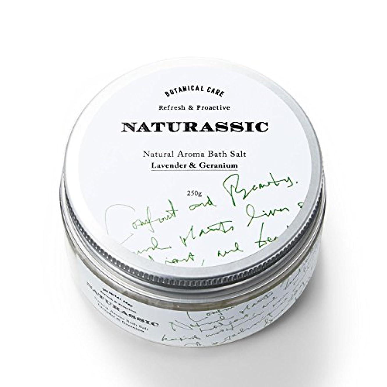 ムスタチオ曇った法的ナチュラシック ナチュラルアロマバスソルトLG ラベンダー&ゼラニウムの香り 250g [天然由来成分100%]