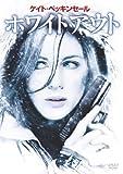 ホワイトアウト [DVD] 画像