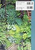 リーフハンドブック -葉を楽しむ植物を使った庭づくり- (MUSASHI BOOKS) 画像