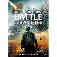 世界侵略 : ロサンゼルス決戦 PPL-80151 [DVD]