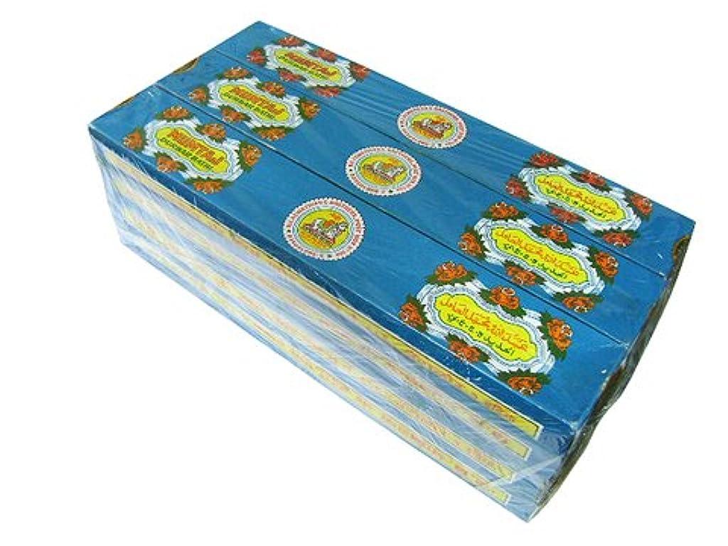 夕食を作る叱るブラケットNANDI(ナンディ) MUMTAJ モムタス香 スティック 12箱セット