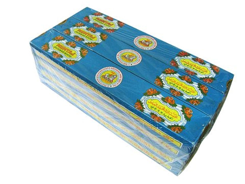 NANDI(ナンディ) MUMTAJ モムタス香 スティック 12箱セット