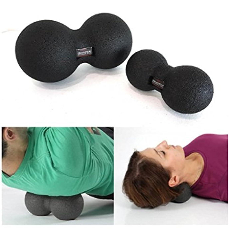 乱すリファインマチュピチュ[ボディーエックス] Body X ブラックロール デュオルボ-ルセット 16cm 25cm 2個セット デュアルマサジボ-ル 筋肉マッサージ バランス 筋力強化 海外直送品 (Black Roll Dual Ball Set 16cm 25cm Set of 2 Dual Massage Ball Muscle Massage Balance Strength)