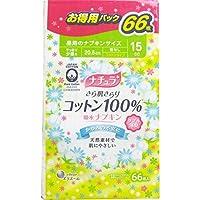 [12月23日まで特価]ナチュラ さら肌さらり コットン100% 吸水ナプキン すっきり少量用 66枚入(単品)