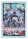 ブシロードスリーブコレクション ミニ Vol.393 カードファイト ヴァンガード『蒼嵐覇竜 グローリー メイルストローム』Part.2