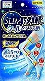 スリムウォーク クール美脚ソックス ロング ライトブルー S-Mサイズ(SLIM WALK COOL)