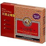 NIN JIOM ChuanBei Anti-cough, 15g, (Pack of 6)