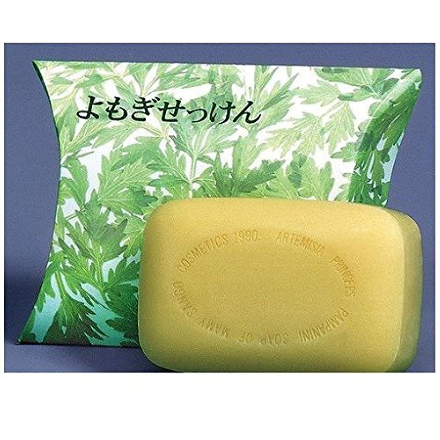 AS01737 よもぎ石鹸 浴用石鹸