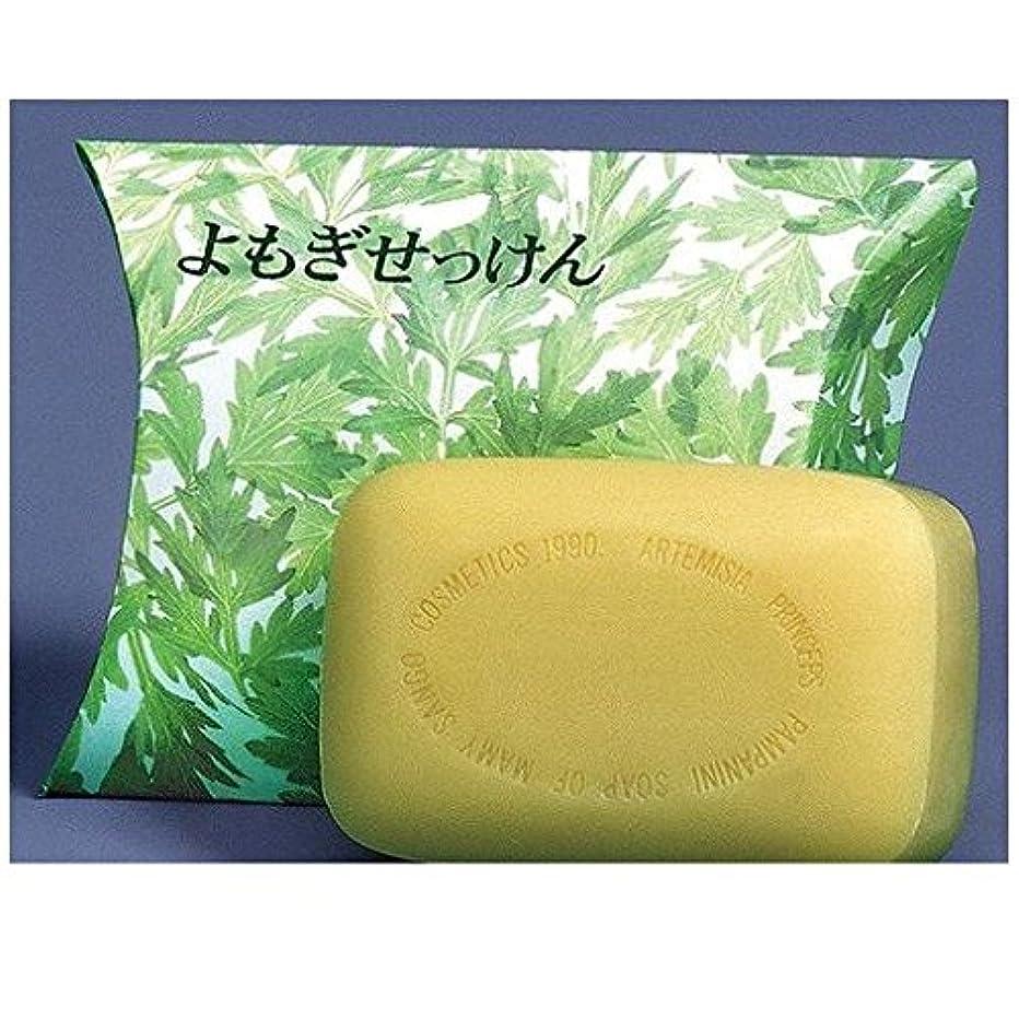 認証口炭水化物AS01737 よもぎ石鹸 浴用石鹸