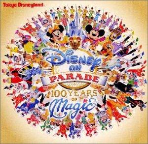 東京ディズニーランド ディズニー オン パレード 100イヤーズ オブ マジック CD