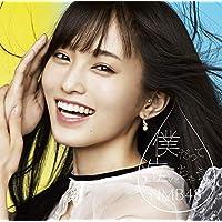 僕だって泣いちゃうよ(初回限定盤)Type-A(CD+DVD)