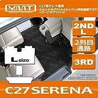 YMT 新型セレナ C27 2NDL+2列目通路+3RD小マット(分割タイプ) ループチェック薄黄黒 C27-2ND-L-3RD-2-CHYL