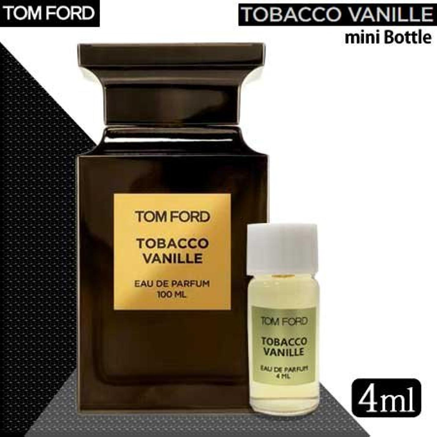 先例帽子ブルジョントムフォード TOM FORD タバコ バニラ オードパルファム EDP 4ml 【並行輸入品】