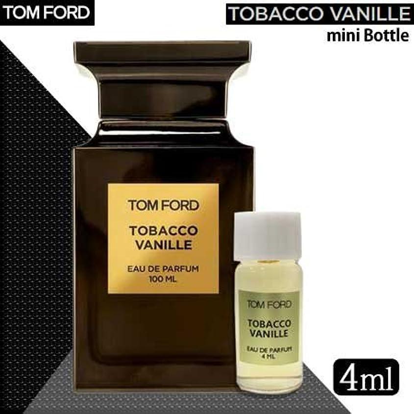 外科医然としたラインナップトムフォード TOM FORD タバコ バニラ オードパルファム EDP 4ml 【並行輸入品】