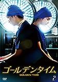 ゴールデンタイム<ノーカット版> DVD-BOX 2[DVD]