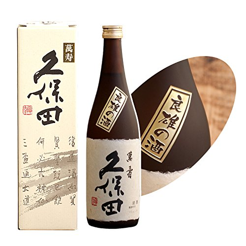 久保田 名入れ 久保田 萬寿 純米大吟醸 720ml ボトル彫刻