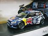 VW特注 1/43 フォルクスワーゲン ポロ R  WRC CASINO RALLY #9 2015