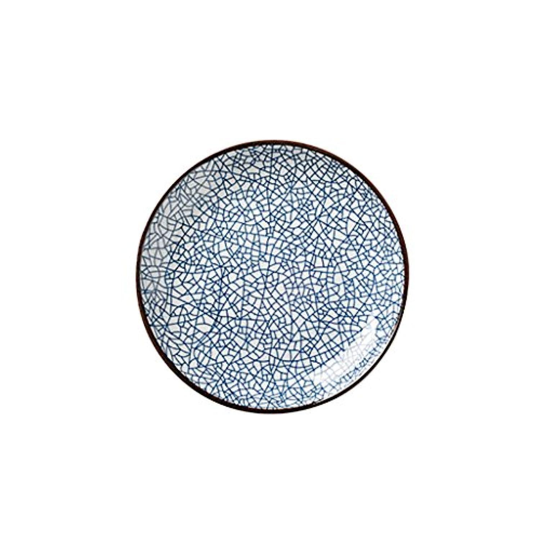 デザートプレート、セラミックラウンドステーキ食器カトラリー家庭ヴィンテージ磁器の食器皿盛り合わせプレート (サイズ さいず : 16.7cm)
