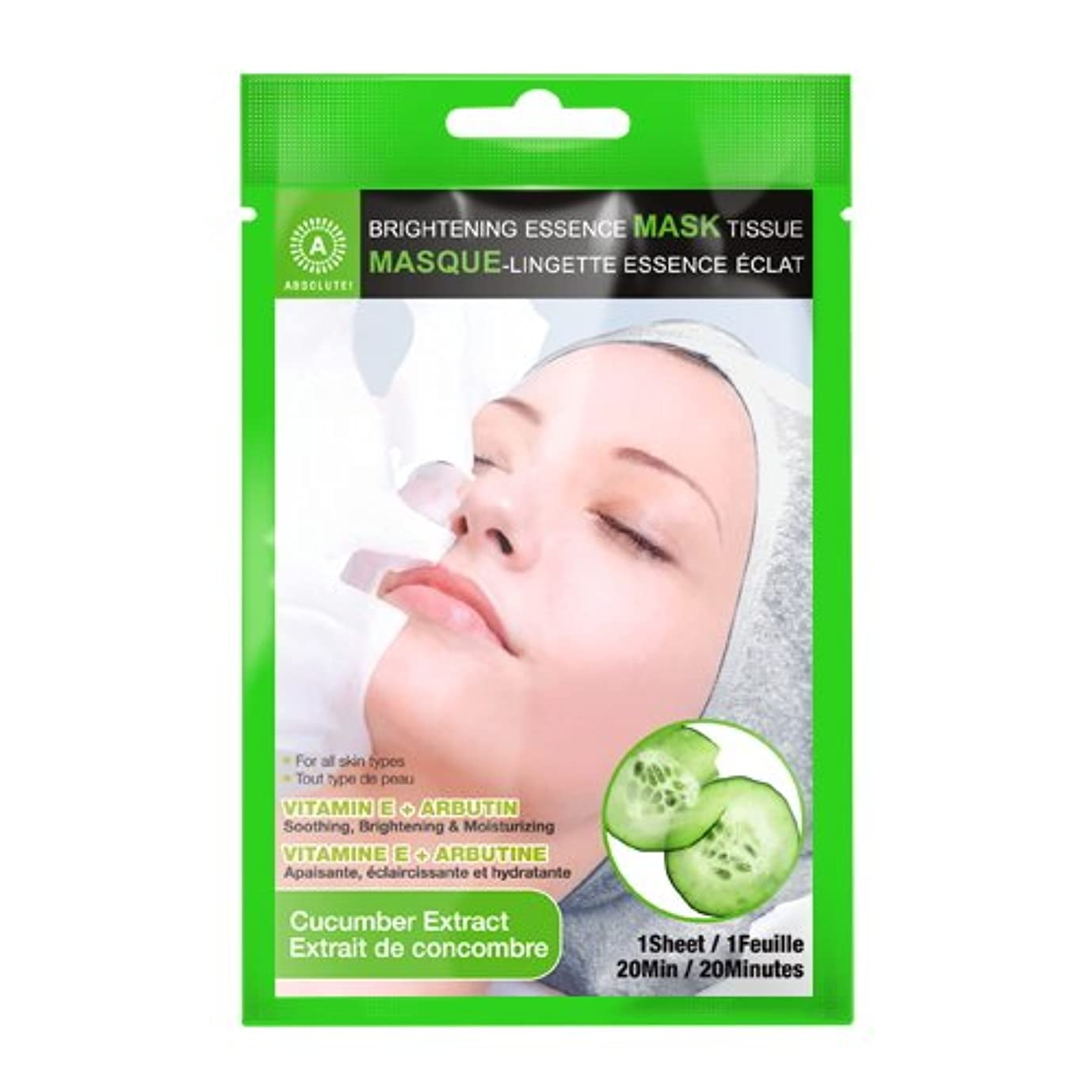 世界記録のギネスブック流行している不要(3 Pack) ABSOLUTE Brightening Essence Mask - Cucumber (並行輸入品)