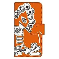 ホワイトナッツ AQUOS Xx2 mini 503SH ケース 手帳型 プリント手帳 パターンC(cw-143) カード収納 スタンド機能 アニメーションイラスト WN-PR062905-M